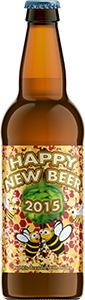 happy-new-beer