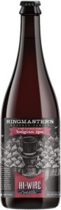 ringmasters-reserve-1